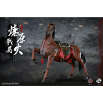 Three Kingdoms Series - Prairie Fire The Steed