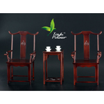 Asian Wooden Chairs and Coffee Table Set (Brown)