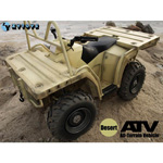 ATV All-Terrain Vehicle (Desert)