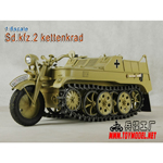 Kettenkrad without trailer (Sand version)