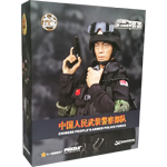 Chinese People's Armed Police Force - Anti-Terrorism Force