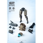 Robotic High Mobility Module - PI-XIU Accessories Pack (Coyote)