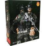 Chinese People's Liberation Army Special Forces - Xiangjian