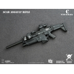 Mk17 Scar Assault Rifle (Black)