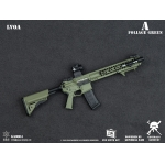 LVOA Assault Rifle (Khaki)