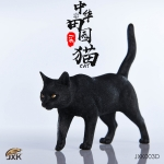 Alley Chinese Cat (Black)