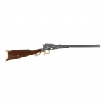 M1858 Remington Carbine Rifle (Grey)