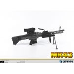MK43 Assault Rifle (Black)